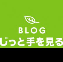 出版物(島崎/その他)